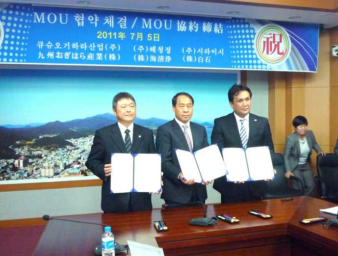 韓国DORAM社との提携